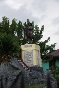 The Aklan Freedom Shrine.